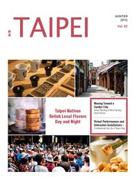 Taipei [Vol. 2]:Taipei Natives Relish Local Flavors Day and Night